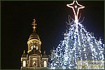 Glasgow City Guide Photographs: Glasgow at NightChristmas Tree.jpg08 December 2004 17:37