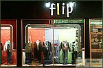 Glasgow City Guide Photographs: Glasgow at NightFlip Clothing Shop.jpg11 December 2004 01:32