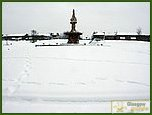Glasgow City Guide Photographs: Glasgow in the Snow  Glasgow in the Snow 163.jpg  30 April 2006 18:43