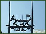 Glasgow City Guide Photographs: Kirkintilloch  Auld Kirk Museum  02.jpg  10 July 2006 17:05