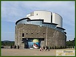 Glasgow City Guide Photographs: Loch Lomond Shores  Drumkinnon Tower 12.JPG  21 July 2006 23:28
